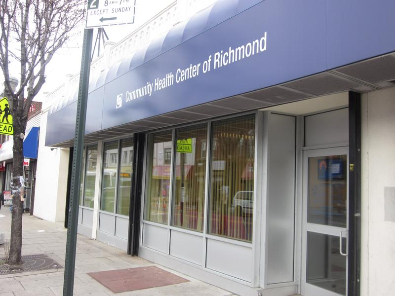 The Community Center of Richmond in Staten Island.